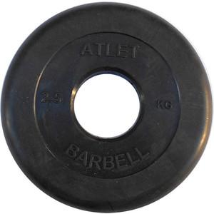 Диск обрезиненный Atlet 51 мм. 2.5 кг. черный купить недорого низкая цена  - купить со скидкой