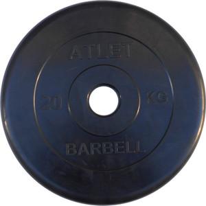 Диск обрезиненный Atlet 51 мм. 25 кг. черный купить недорого низкая цена  - купить со скидкой