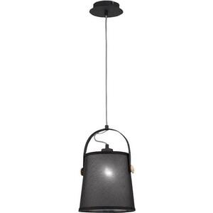 Подвесной светильник Mantra 4927