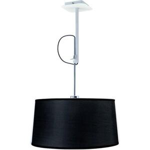 Подвесной светильник Mantra 5300+5303