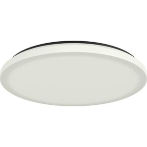 Потолочный светильник Mantra 3673 цена