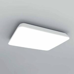 Потолочный светильник Mantra 4870 стоимость