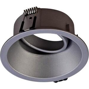 Встраиваемый светильник Mantra C0161