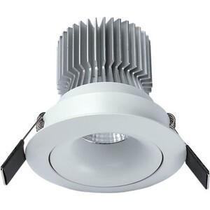 Встраиваемый светильник Mantra C0075 все цены