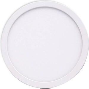 Точечный светильник Mantra C0182