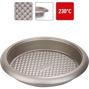 Форма для выпечки d 26 см Nadoba Rada (761011)