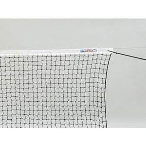 Сетка для большого тенниса Kv.Rezac 21015340