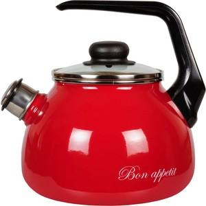 Чайник эмалированный со свистком 2.0 л Vitross Bon Appetit (1RA12 вишневый)