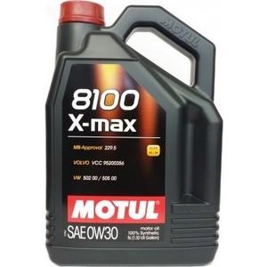 Моторное масло MOTUL 8100 X-max 0W-30 5 л цена