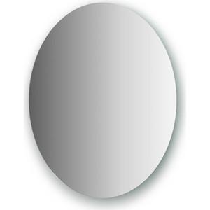 Зеркало поворотное Evoform Primary 40х50 см, со шлифованной кромкой (BY 0026) цена