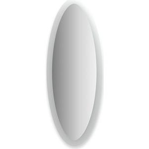 Зеркало поворотное Evoform Fashion 60х150 см, с матированием (BY 0419) зеркало evoform fashion by 0422 50х150 см