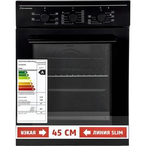 Электрический духовой шкаф Schaub Lorenz SLB ES4610 цены онлайн