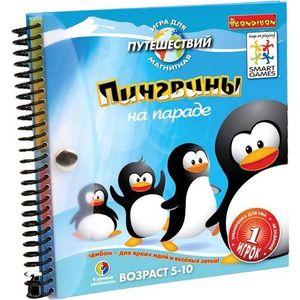 Магнитная игра для путешествий Bondibon пингвины на параде арт sgt 260 ru