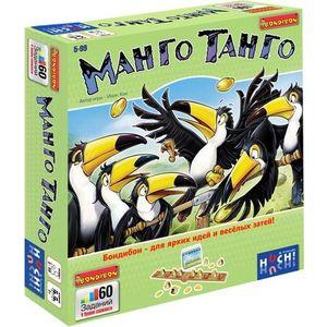 Логическая игра Bondibon МангоТанго Box 24x24x5 5 см арт 877680 фото
