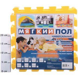 Мягкий пол Eco-cover универсальный 33х33 см желтый 9 деталей УТ000000561