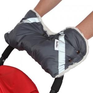 Муфта для коляски BamBola шерстяной мех/плащевка/кнопки Серая