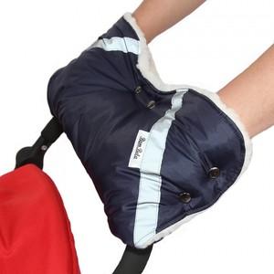 Муфта для коляски BamBola шерстяной мех/плащевка/кнопки Темно-синяя