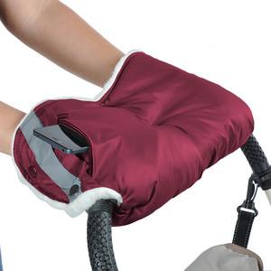Муфта для коляски BamBola с карманом на молнии Бордо