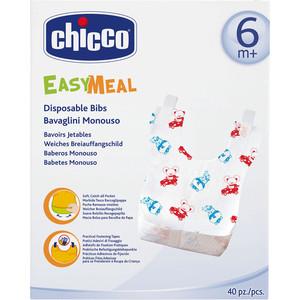 Одноразовые нагрудники Chicco 40 шт., 6+, 310306032 цена