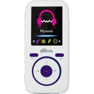 MP3 плеер Ritmix RF-4450 4Gb white/violet mp3 плеер ritmix rf 4450 4gb blue orange