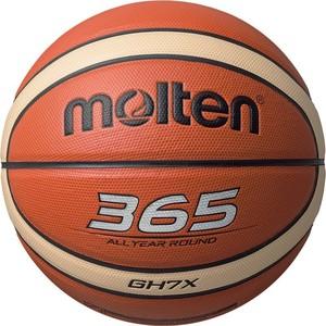 Мяч баскетбольный Molten BGH7X (р.7)
