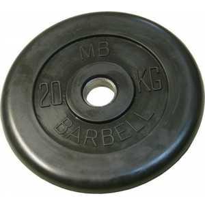 Диск обрезиненный MB Barbell 26 мм. 20 кг. черный Стандарт диск обрезиненный star fit bb 202 посадочный диаметр 26 мм 0 5 кг