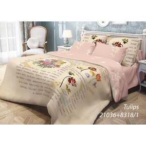 Комплект постельного белья Волшебная ночь 1,5 сп, ранфорс, Tulips с наволочками 50x70 (702142)