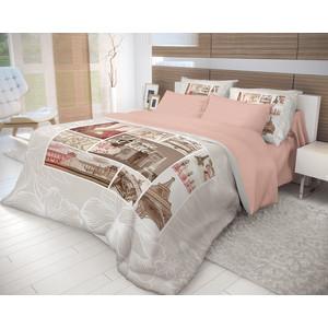 цена Комплект постельного белья Волшебная ночь 1,5 сп, ранфорс, Lafler с наволочками 50x70 (702167) онлайн в 2017 году