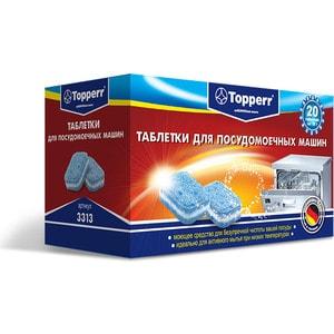 Таблетки для посудомоечной машины (ПММ) Topperr 20шт.(3313)