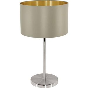 Настольная лампа Eglo 31629