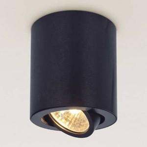 Потолочный светильник Citilux CL538112 потолочный светильник citilux cl118181 e14 60 вт