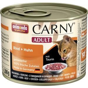 Консервы Animonda CARNY Adult с говядиной и курицей для кошек 200г (83703)
