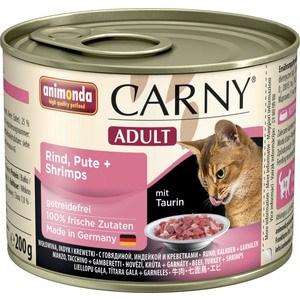 Консервы Animonda CARNY Adult с говядиной, индейкой и креветками для кошек 200г (83708)
