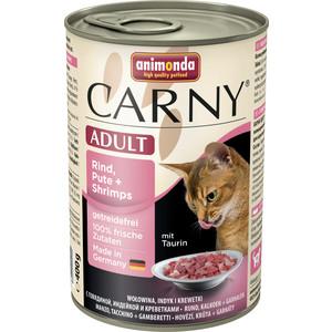Консервы Animonda CARNY Adult с говядиной, индейкой и креветками для кошек 400г (83724)