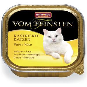 Консервы Animonda Vom Feinsten for Castrated Cats с индейкой и сыром для стерилизованных кошек 100г (83445) консервы animonda vom feinsten for castrated cats с индейкой и форелью для стерилизованных кошек 100г 83447