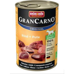 Консервы Animonda GranCarno Original Adult c говядиной и индейкой для собак 400г (82734)
