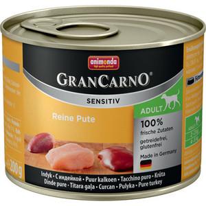 Консервы Animonda GranCarno Sensitiv c индейкой для собак с чувствительным пищеварением 200г (82406) фото