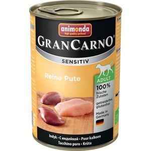 Консервы Animonda GranCarno Sensitiv c индейкой для собак с чувствительным пищеварением 400г (82414) футболка с воланами на вырезе stardust
