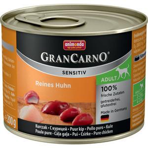 Консервы Animonda GranCarno Sensitiv c курицей для собак с чувствительным пищеварением 200г (82402)