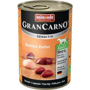 Консервы Animonda GranCarno Sensitiv c курицей для собак с чувствительным пищеварением 400г (82410)