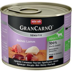 Консервы Animonda GranCarno Sensitiv c ягненком для собак с чувствительным пищеварением 200г (82404) фото