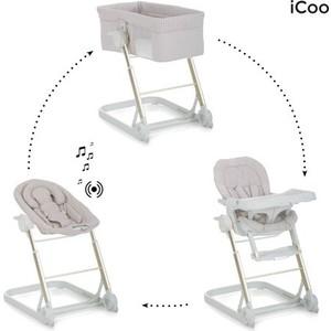 Купить со скидкой Мебель i'coo для сидения детская Grow with me 123 (Diamond beige)