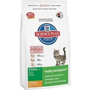 Сухой корм Hills Science Plan Healthy Development Kitten with Chicken с курицей для котят 10кг (6293)