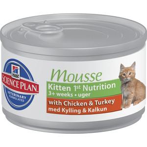 Консервы Hills Science Plan Kitten Mousse with Chiken & Turkey нежный мусс из курицы и ндейки для котят 85г (2387)