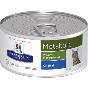 Консервы Hills Prescription Diet Metabolic Advanced Weight Solution диета при коррекции веса для кошек 156г (2102)
