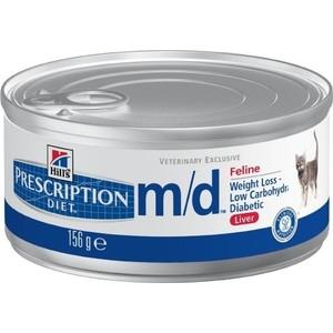 Консервы Hills Prescription Diet m/d Weight Loss with Liver с печенью диета при лечении сахарного диабета и ожирения для кошек 156г (4281)