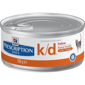 Консервы Hill's Prescription Diet k/d Kidney Care with Chicken с курицей диета при заболевании почек и МКБ для кошек 156г (9453) консервы hill s prescription diet w d low fat diabetes chicken с курицей диета при лечении сахарного диабета колитов для кошек 156г 9455