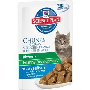 Паучи Hills Science Plan Healthy Development Kitten Seafish Chunks in Gravy с морской рыбой кусочки в подливке для котят 85г (2113)
