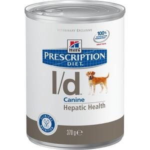 Консервы Hill's Prescription Diet l/d Canine Hepatic Health диета при лечении заболеваний печени для собак 370г (8011) royal canin hepatic canine диета при заболеваниях печени для собак 420г 663004