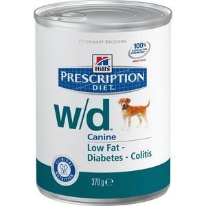 Консервы Hill's Prescription Diet w/d Canine Low Fat Diabetes диета при лечении сахарного диабета, запоров, колитов для собак 370г (8017) консервы hill s prescription diet s d canine urinary dissolution диета при лечении мкб для собак 370г 8015